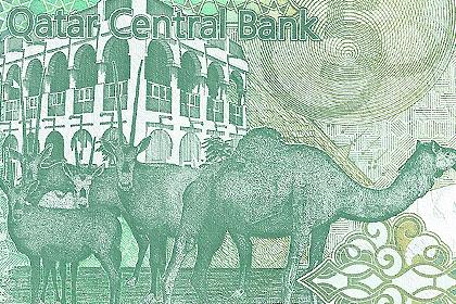 文鉄・お札とコインの資料館5リヤル券