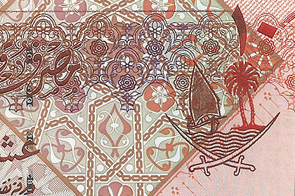 文鉄・お札とコインの資料館10リヤル券